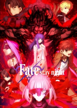 劇場版『「Fate stay night [Heaven's Feel]」2.jpg