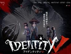 IdentityV 第五人格.jpg
