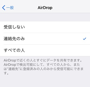 airdrop3.jpg